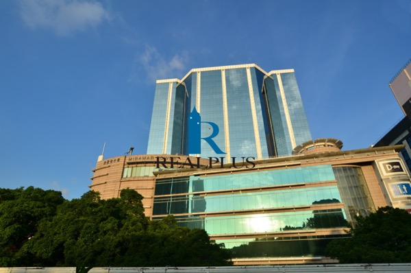 Mira Place Tower A | RealPlus
