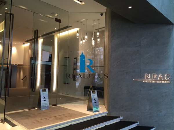 North Point Asia-Pac Centre | RealPlus